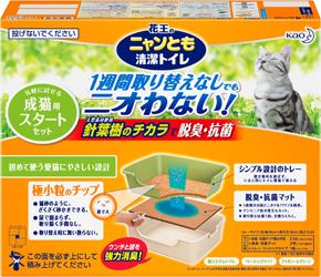 ニャンとも清潔トイレ成猫用スタートセット