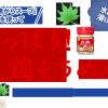 向井理さんサイン入りキャニスターなどを合計100名様にプレゼント!