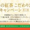 朝の八甲田 チーズケーキ3種詰合せを100名様にプレゼント!