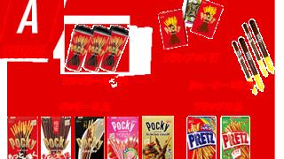 ポッキーパーティーを盛り上げる商品&グッズセットを111名様にプレゼント!
