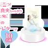 浅田真央さん直筆フォトレターが当たる!nepia ブリングハートキャンペーン
