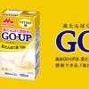 高たんぱく質食品「GO-UP」1万名様プレゼントキャンペーン|森永乳業
