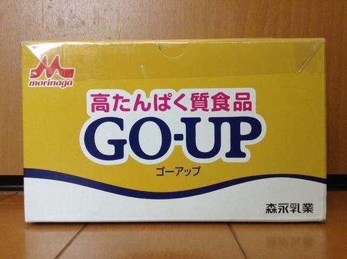 たんぱく質食品「GO-UP」1万名様プレゼントキャンペーン
