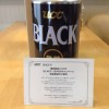 【大物当選!】桑田佳祐×UCC BLACK JEANSキャンペーン!!