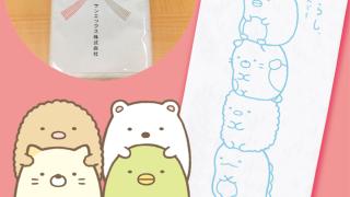すみっコぐらし公式アプリリリース記念!粗品タオルを335名様にプレゼント!
