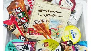 アイスクリームの日記念プレゼントキャンペーン!詰め合わせセットが100名に当たる!